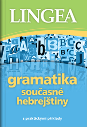 book-grm-hecz.jpg (53 KB)